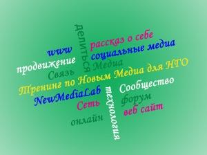 NewMediaLab1
